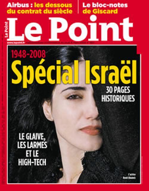 SPECIALE ISRAEL.DAFINA.JPG