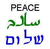 peace-salam-shalom.jpg