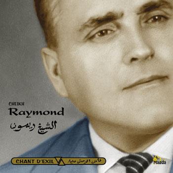 RBA RAYLRS.jpg