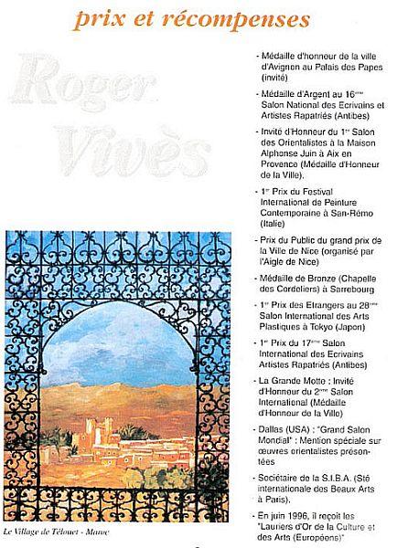 Roger Vives, prix et recompenses.jpg