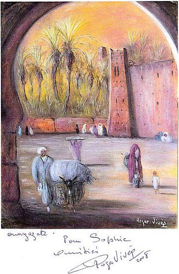 Toile de Roger Vives, Ouarzazate;avec dedicace.jpg
