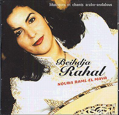 Musique et chants arabo-andalous BEIHDJA RAHAL.jpg