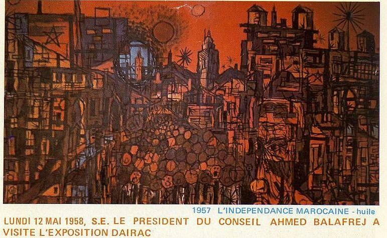 L\'Independance du Maroc,expo a Rabat,1957.jpg