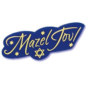 mazel_tov.jpg