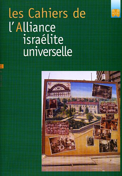 Les Cahiers de l\'AIU -31.jpg