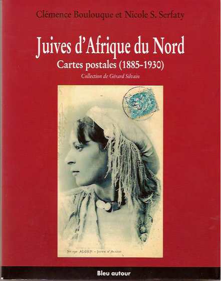juives d\'afrique du nord.jpg