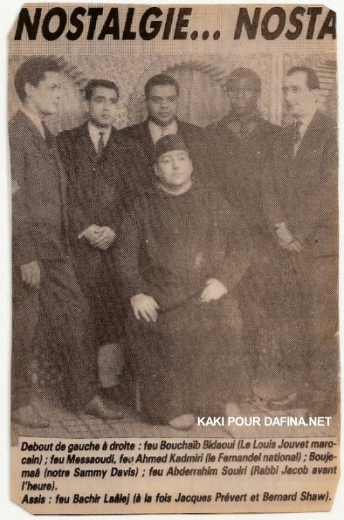 Houcine Slaoui Bouchaib el Bidaoui & Hajja Hamdaouia