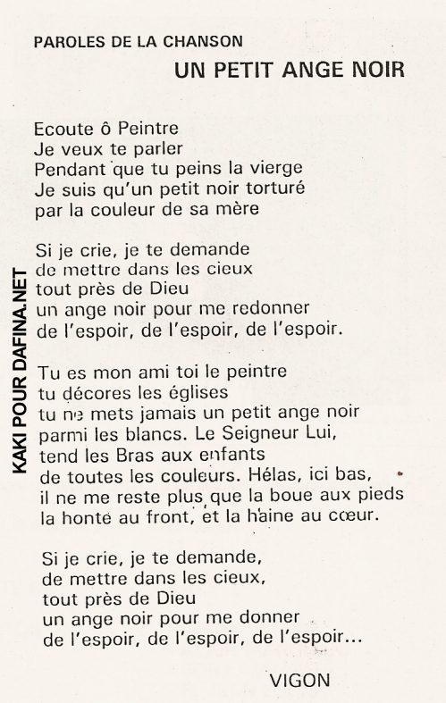Vigon Un Petit Ange Noir Harlem Shuffle
