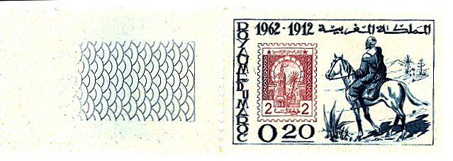 Exposition internationale philatelique, Rabat 1962.jpg