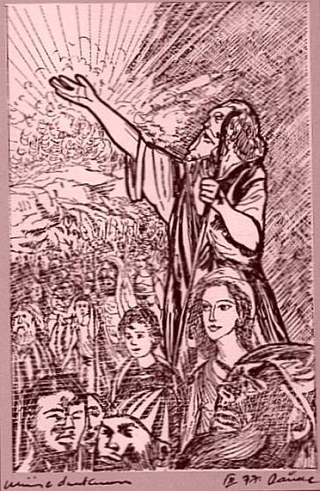 La sortie d\'Egypte.Moche Rabeinou et le peuple hebreu, Dairac 1977.jpg