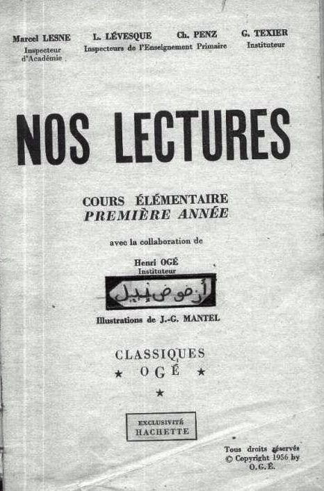 Livre d\'ecole primaire a Rabat, Nos Lectues illustrations de JG Mantel.jpg