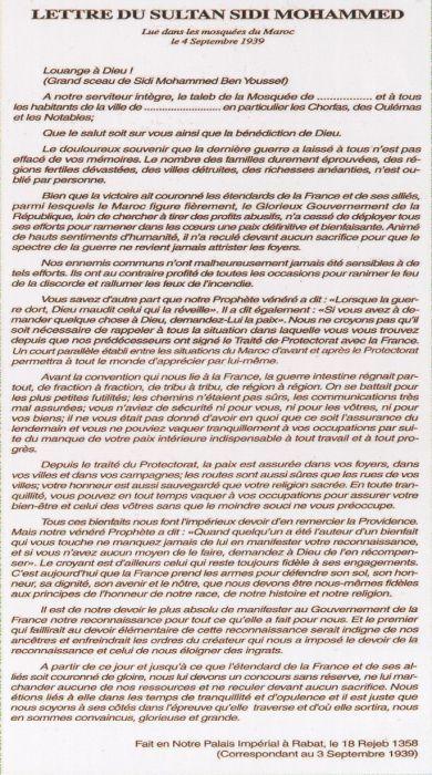 lettre_sultan Sidi Mohammed demandant ala population d\'aider la France a battre l\'ennemi nazi...jpg