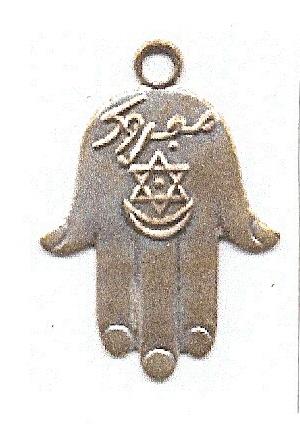 La khamsa ou main de Fatma ou de Myriam File.php?49,file=33026,filename=main3