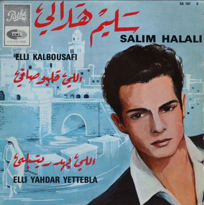 Salim Halali – A3lach ya ghzali