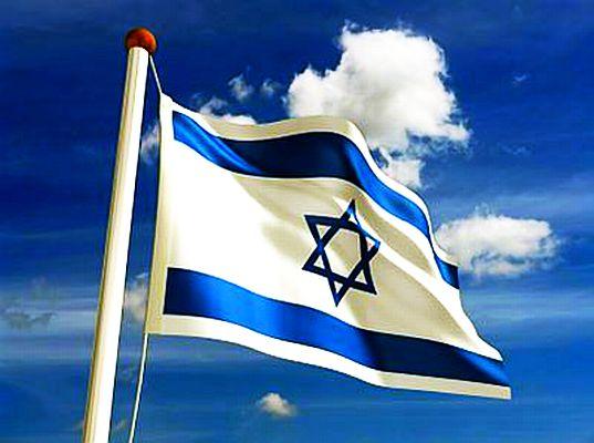 Israël est dans la Lune