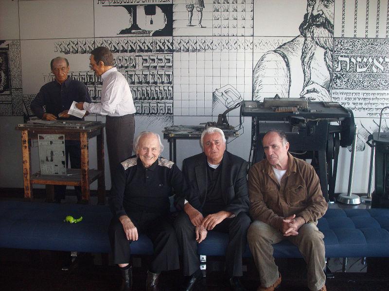 Noah Klieger, Loulou Benaccoun et Levy Psavkin.jpg