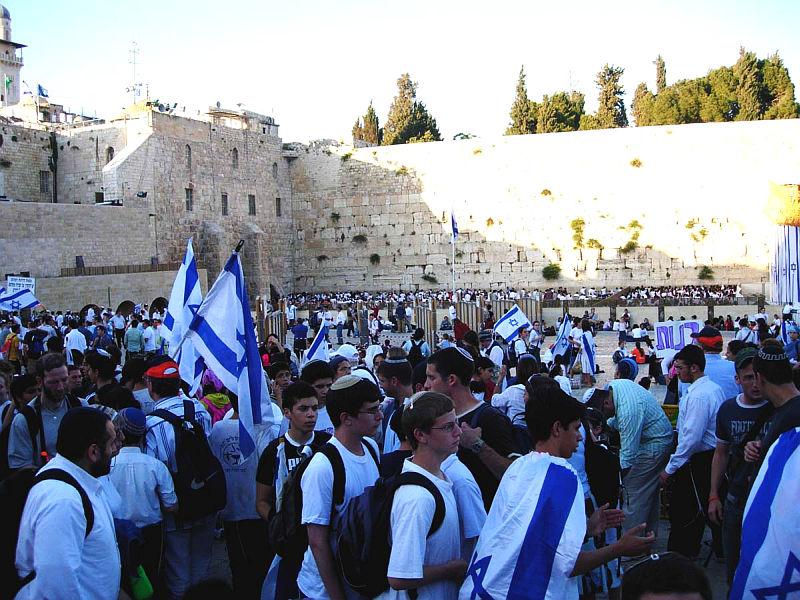 Jerusalem, sa fête, son Kotel Hamaaravi.jpg