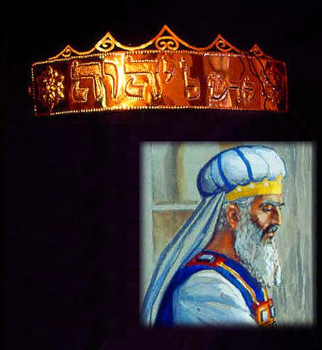 tzitz, la couronne du grand Cohen Hagadol.jpg