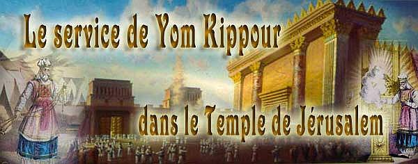Le service du Yom Kippour dans le Temple de Jérusalem.jpg