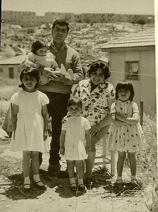 Judex et sa famile a Jerusalem Israel vers 1962-63.jpg