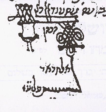 sceau de RMHE.jpg