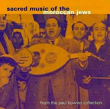 Ahavat \'olam - Cantor, singers and congregation of the Ben Amara synagogue of Meknes.1.jpg