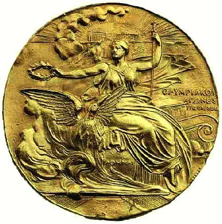 Medaillon olympique.jpg