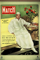 Mohamed 5 Paris Match.jpg