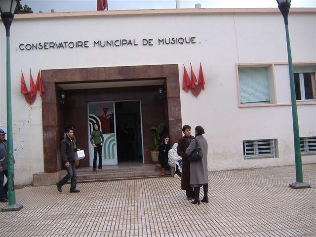 conservatoire_de_musique_de_meknes.JPG