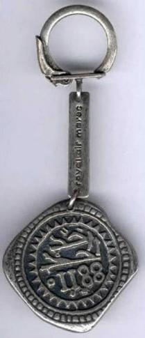 porte clef royal air maroc1.jpg