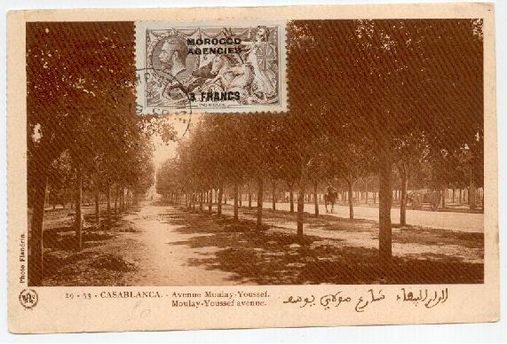 AvenueMYoussef1928.jpg