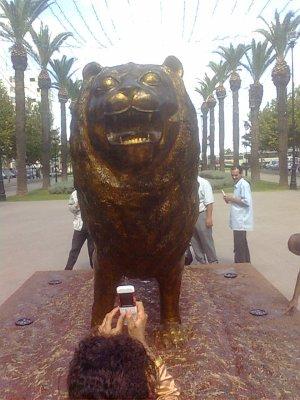 Ave Hassan II,  Lion statue , Fes