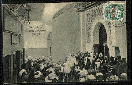 Porte de la grande mosquee de Tanger.JPG