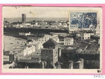 Rabat debut protectorat.JPG