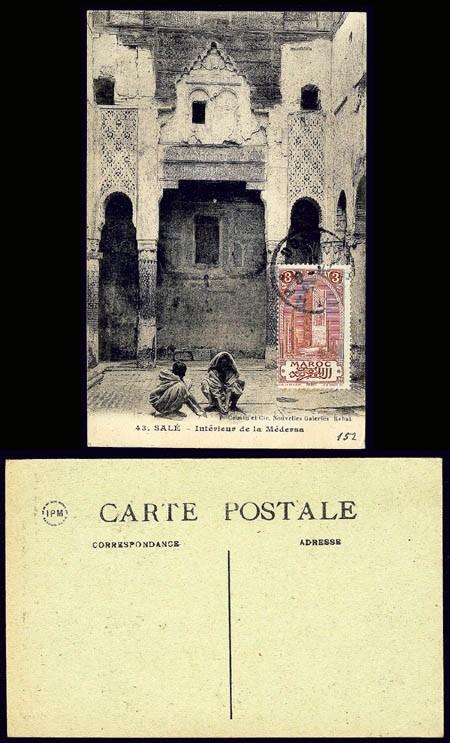 Sale et timbre 3 c.Tour hassan.JPG,interieur de la Medersa.jpg