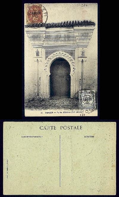 5.Tanger porte d\'entree.JPG
