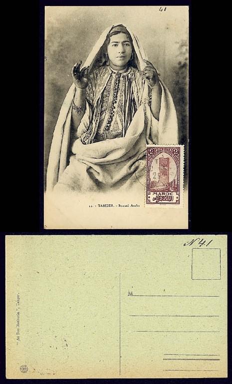 4.timbre tour hassan, carte de tanger.JPG