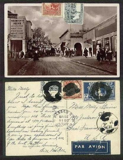 4.timbres mixtes Maroc francais et Algerie.JPG