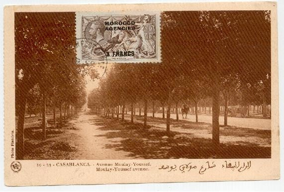 1.Casa ,timbres morocco agencies, international.JPG