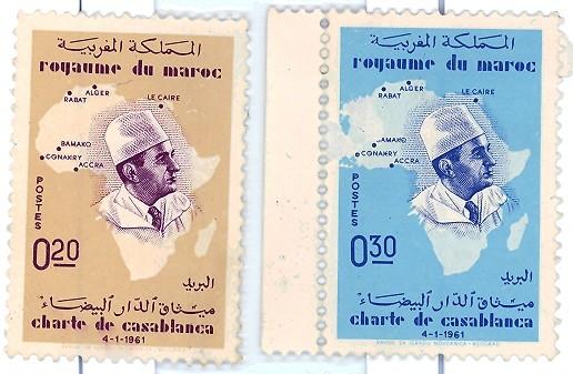 S.M.Mohammed V.0.20 et 0.30 dirham.jpg