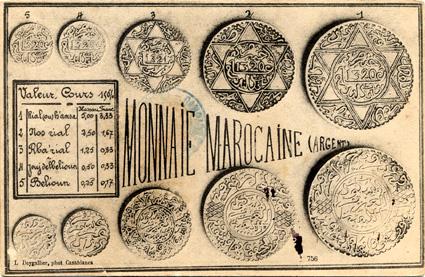 Monaie Marocaine.jpg