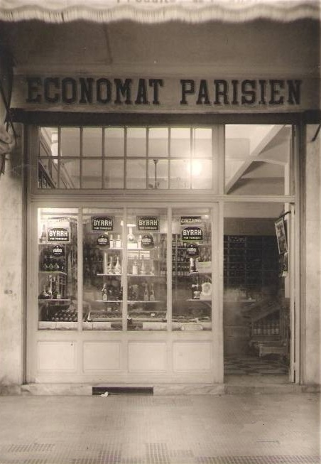 meknes economat parisien.jpg