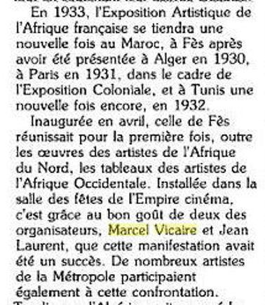 expo afrique française.JPG