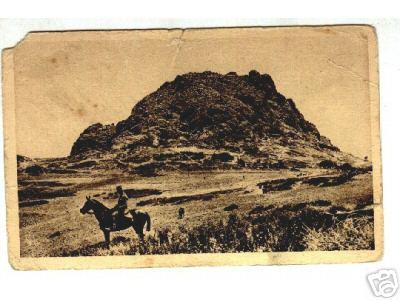 TAZA  1926 MAROC le Piton de Bab-taza.jpg