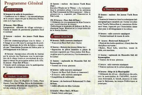 fiche FETE DES CERISES SEFROU 2012 001.jpg