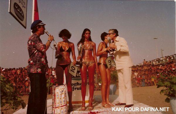 kaki miss tahiti 1979.jpg