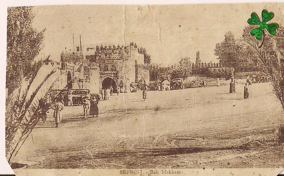Bab Mekkam -1912.jpg