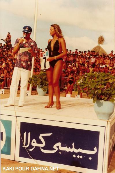 Kaki miss tahiti 1983.jpg