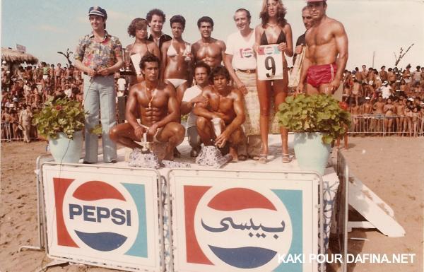 Kaki-miss tahiti m muscle 1981.jpg