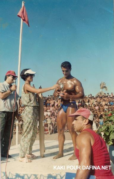 Kaki-miss tahiti  monsieur muscle 1981.jpg